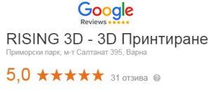 3d печат - ревю RISING 3D